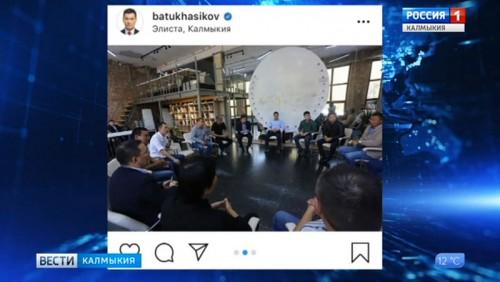 Бату Хасиков провёл встречу с организаторами митингов