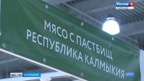 Калмыкия принимает участие в гастрофестивале в Москве