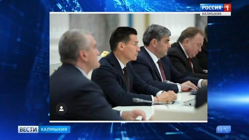 Президент РФ провел встречу с главами регионов