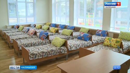 В Калмыкии расширяются детские сады
