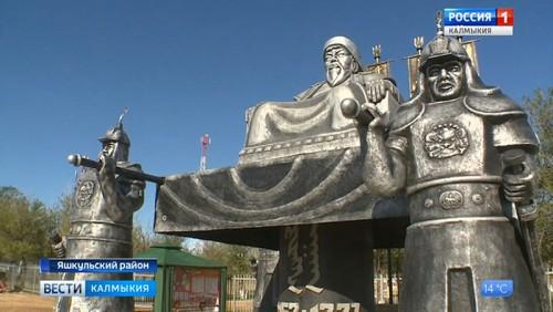 В Калмыкии появился памятник Чингисхану