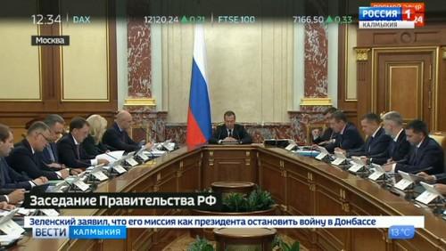 Бату Хасиков принял участие в заседании правительства России