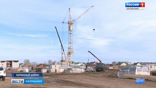 В Калмыкии построят образовательные учреждения