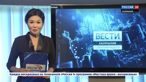 Вести 24 от 14.10.2019