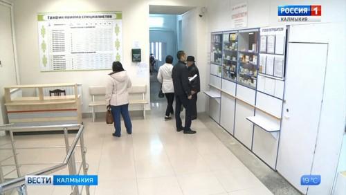В Калмыкию поступила третья партия вакцины