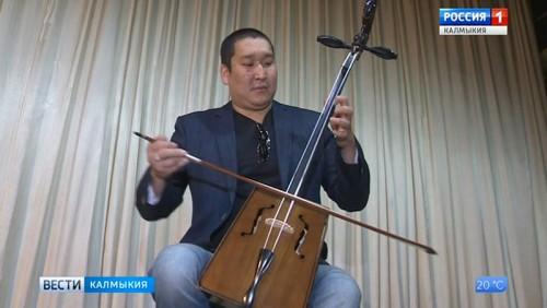 Композиции Виктора Цоя звучат на калмыцком инструменте