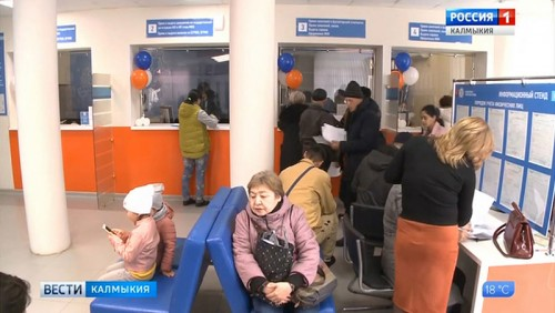 В Калмыкии началась кампания по уплате имущественных налогов
