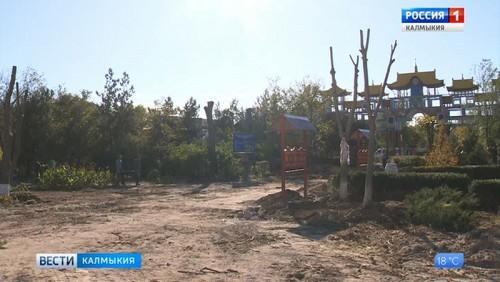 В Калмыкии затянулась реализация комфортной городской среды