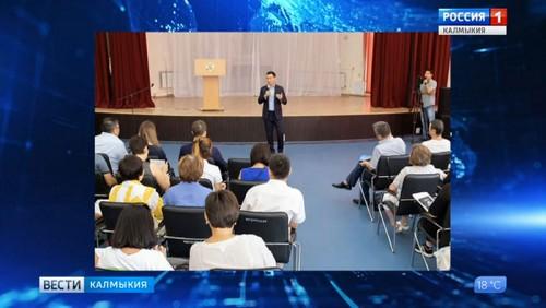 Глава Калмыкии поздравил победителей конкурса