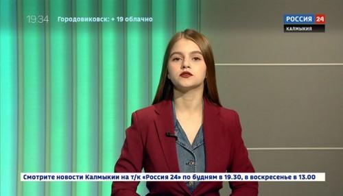 Вести 24 от 16.10.2019