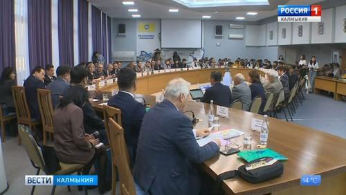 В Элисте продолжается II Международный форум
