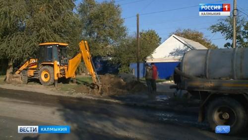 В Элисте идет замена водопроводных сетей