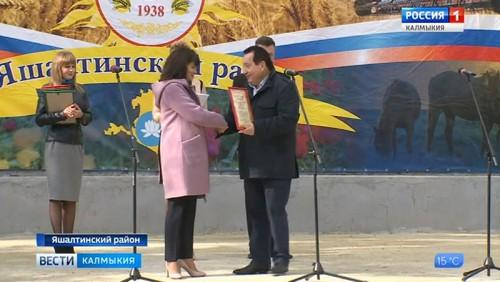 Профессиональный праздник отметили аграрии Яшалтинского района