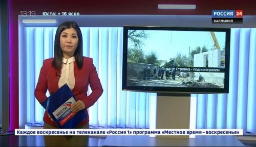 Вести 24 от 20.10.2019