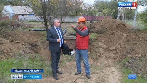 В Яшалте идет реконструкция водопроводных сетей