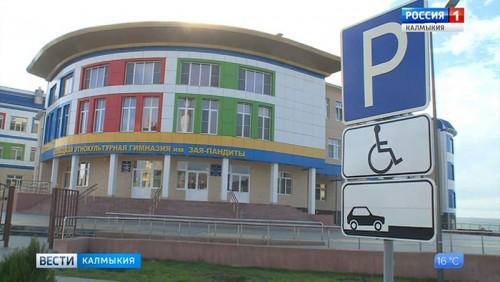 Парковочная зона этнокультурной гимназии будет расширена