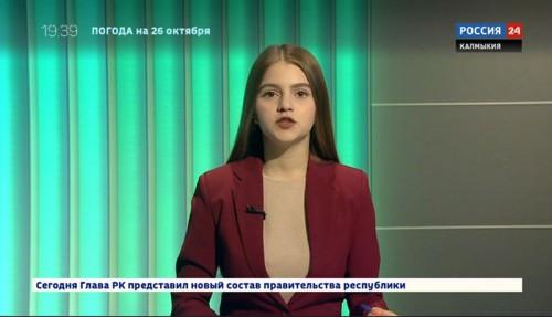 Вести 24 от 25.10.2019