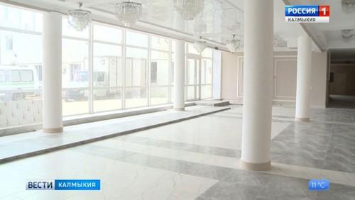 Завершился первый этап ремонта Калмгосфилармонии