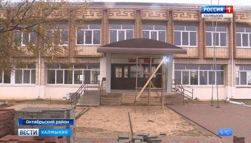 В Октябрьском районе завершается ремонт школы