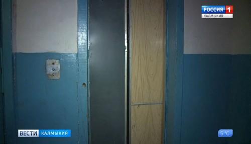 В многоэтажках Элисты отремонтируют лифты