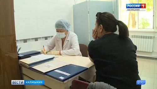 Эпидемиологическая обстановка в Калмыкии стабильная