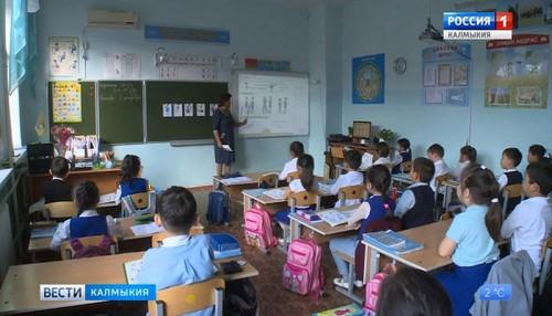 Национальная система образования Калмыкии отметит юбилей