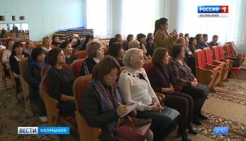 Соцработников Калмыкии обучают системе долговременного ухода