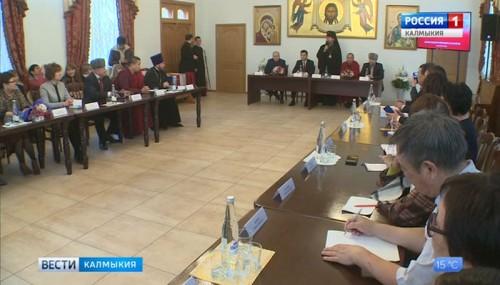В Элисте состоялось заседание межрелигиозного совета