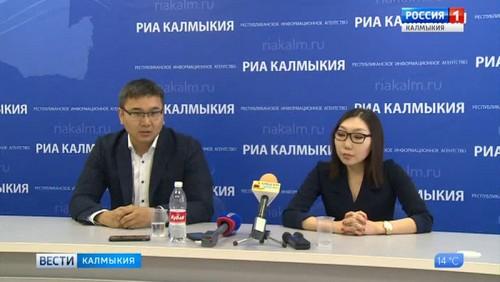 В Калмыкии стартует проект «Информационная инфраструктура»