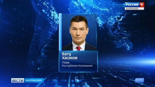 Бату Хасиков встретился с первым заместителем министра финансов России