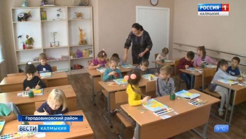 Дом детского творчества открылся в Городовиковске