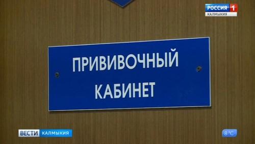 В Калмыкии зарегистрировано 930 случаев заболевания пневмонией