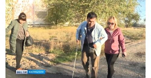 Сегодня — Международный день слепых
