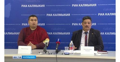 В Элисте состоится международная буддийская конференция