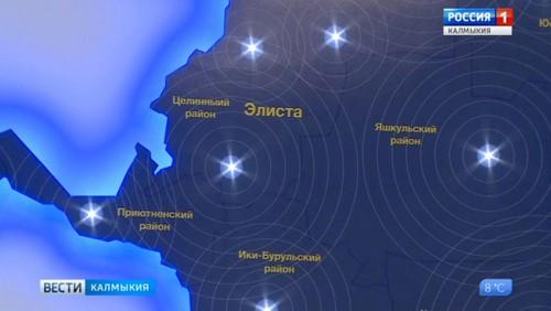 В ГТРК «Калмыкия» открывается пресс-центр