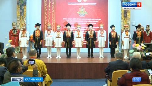 В Элисте начала работу международная буддийская конференция