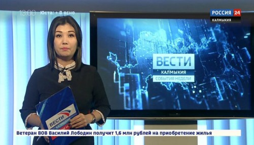Вести 24 от 17.11.2019