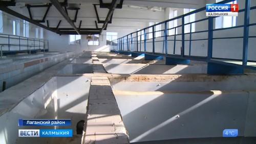В Лаганском районе завершена реконструкция водовода
