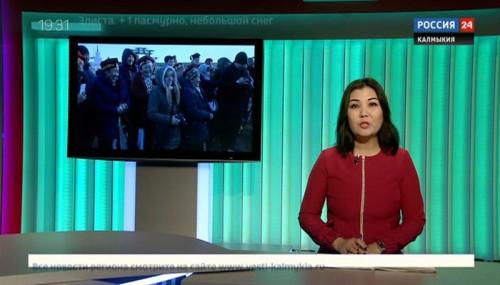 Вести 24 от 19.11.2019