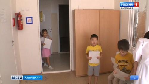 В Калмыкии привито 38% населения