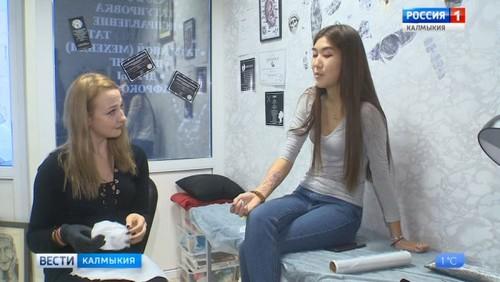 Жительница Элисты примет участие в конкурсе «Молодой предприниматель России»
