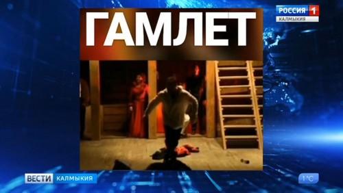 В ДДТ представят спектакль «Гамлет»