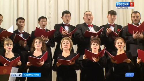 Государственный хор Калмыкии выступит на фестивале