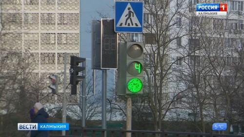 В Элисте устанавливают светодиодные светофоры