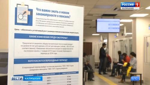 Изменились правила перевода страховщика пенсионных накоплений