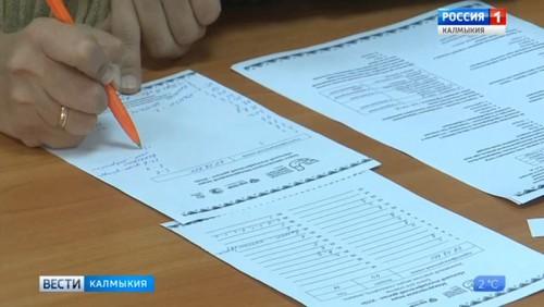 Калмыкия присоединится к третьему Всероссийскому правовому диктанту