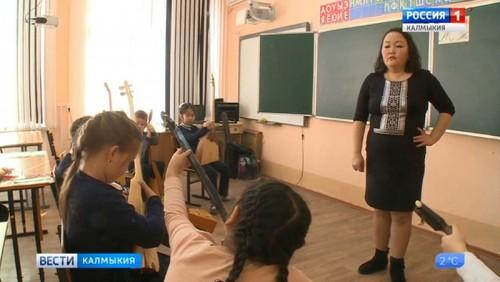 Педагог из Калмыкии стала призером федерального образовательного проекта