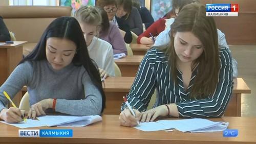 Сегодня в России отмечается День юриста