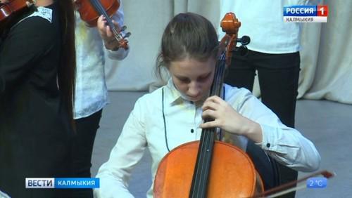 В Элисте прошел благотворительный концерт