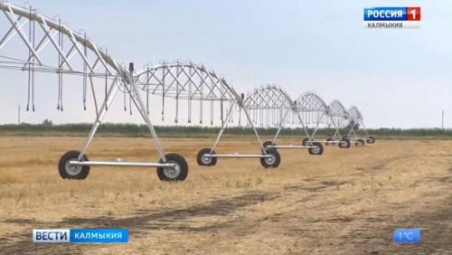 В Калмыкии идет закупка дождевального оборудования
